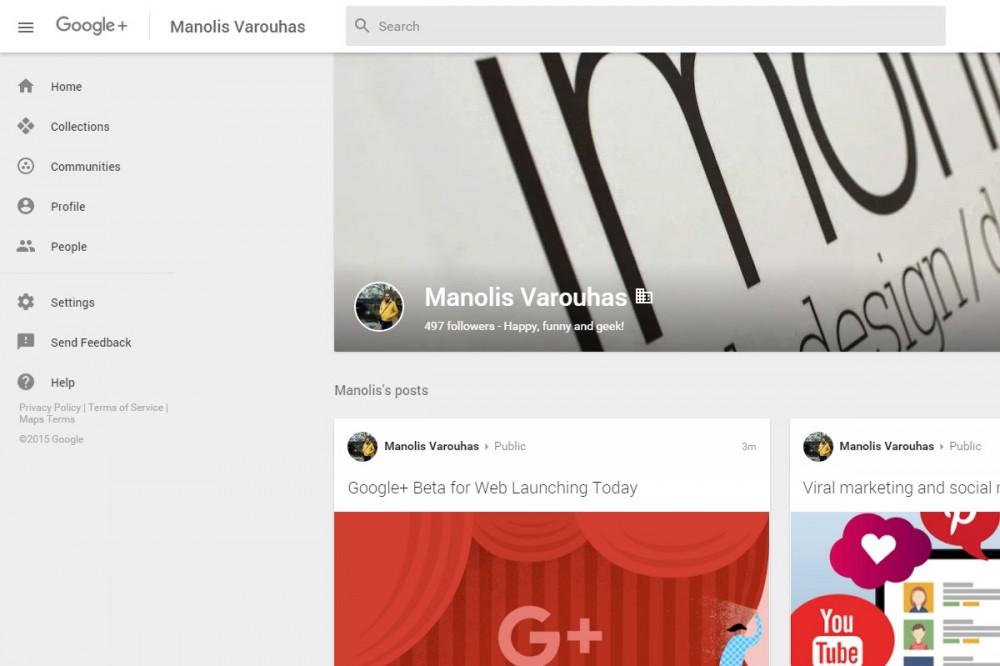 Ήρθε το νέο Google Plus