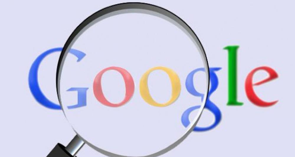Διαγραφή προσωπικών δεδομένων από τη Google
