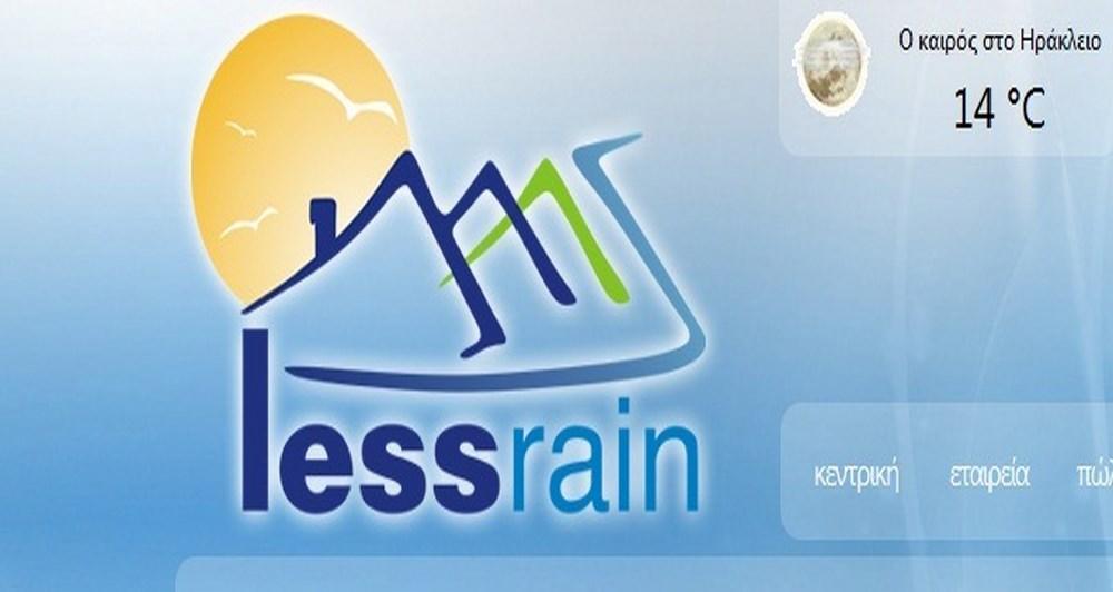 Ανακατασκευάστηκε η ιστοσελίδα Less Rain