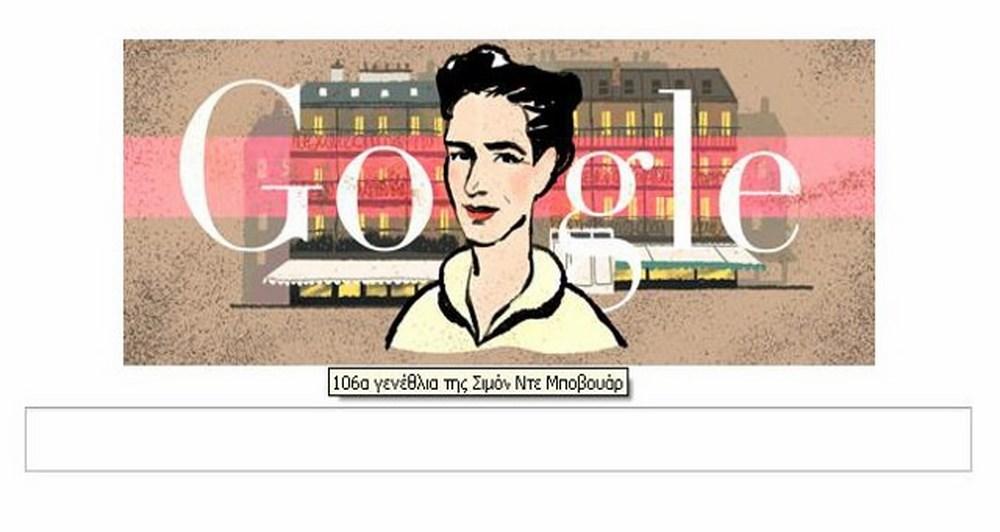Αφιερωμένο doodle για τα 106α γενέθλια της Σιμόν ντε Μποβουάρ
