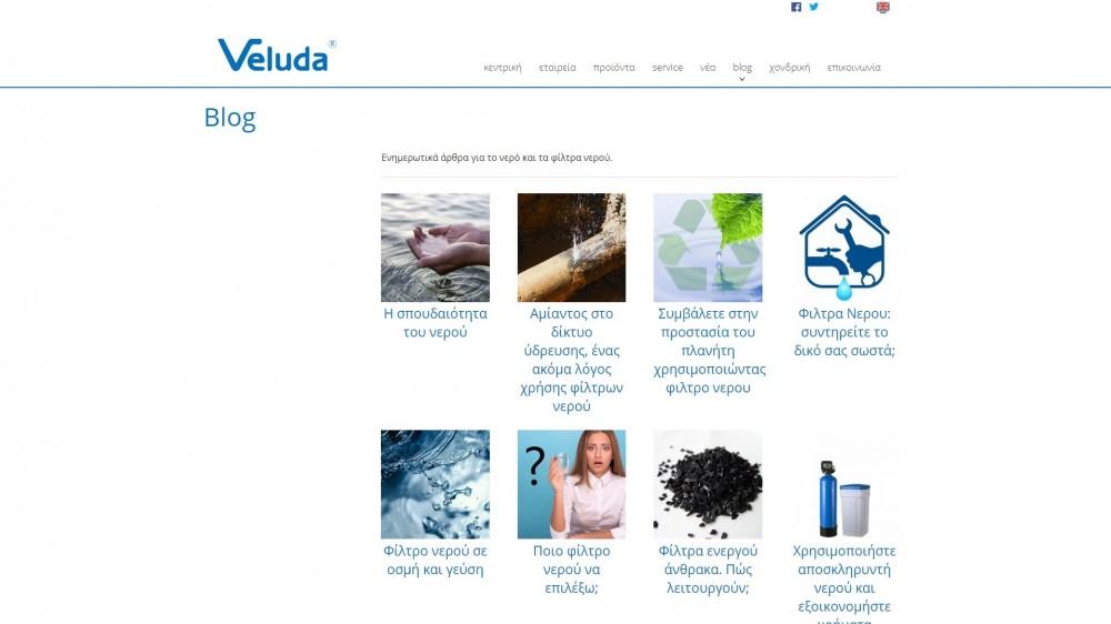 H Veluda σας ενημερώνει για την ποιότητα νερού