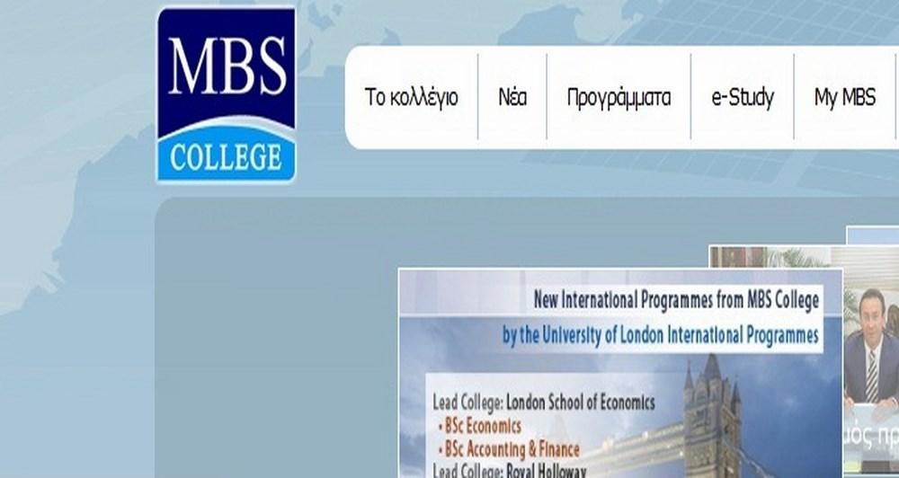 Δημοσιεύθηκε η ιστοσελίδα του MBS College