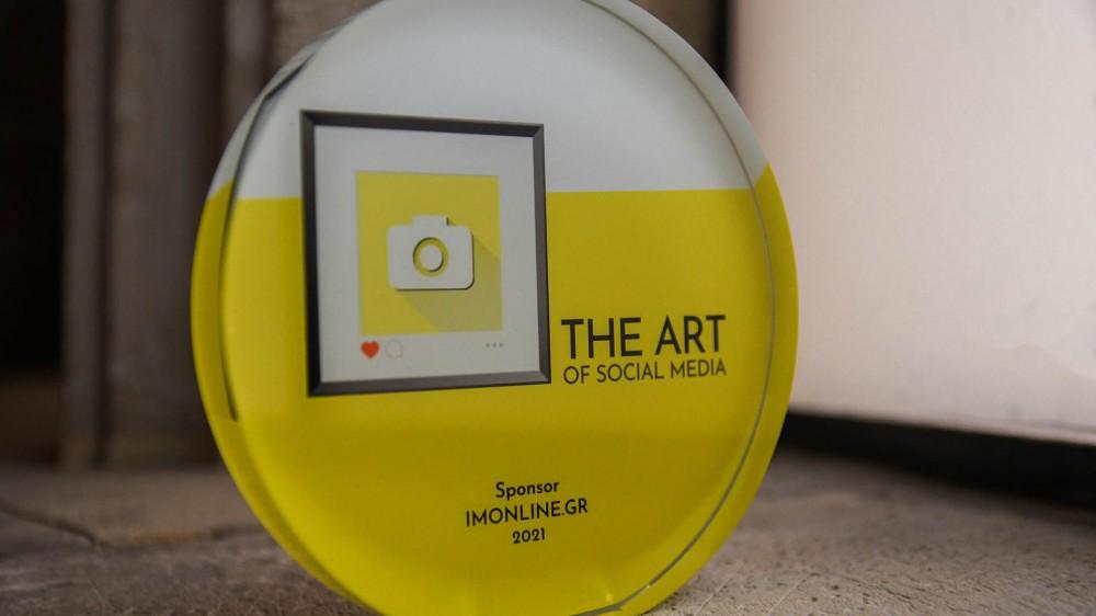 Χορηγός της έκθεσης The Art of Social Media 2021