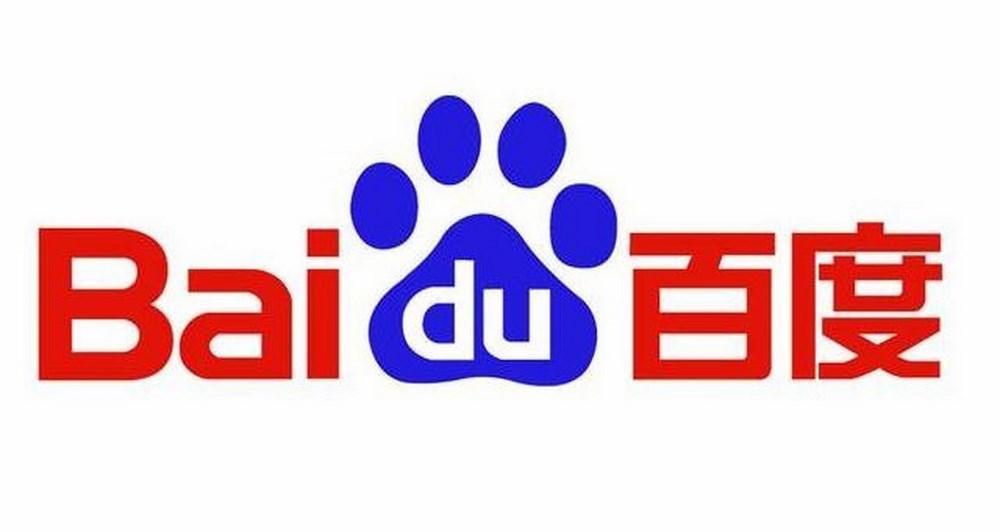 Η Baidu φέρνει νέα εφαρμογή μετάφρασης και νέα χαρακτηριστικά