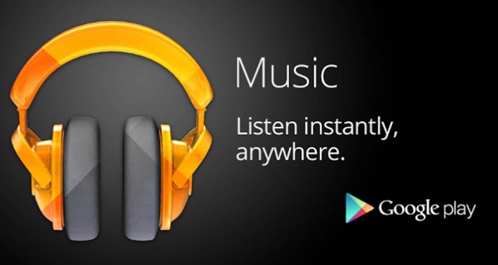 Το Google Music All Access ήρθε στην Ελλάδα