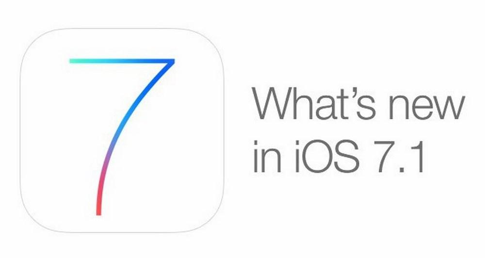 Σε λιγότερο από μήνα θα είναι διαθέσιμο το iOS 7.1
