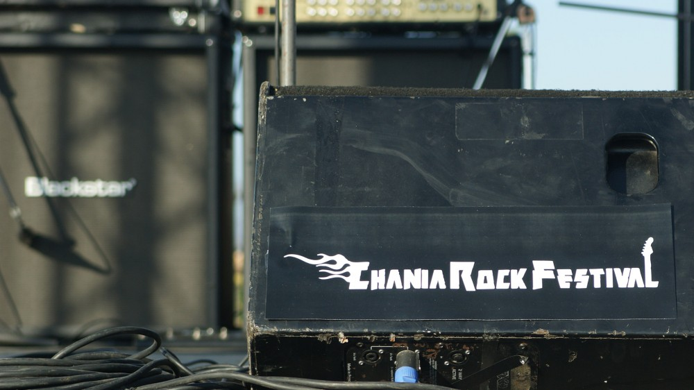 For those about to rock, Chania Rock Festival