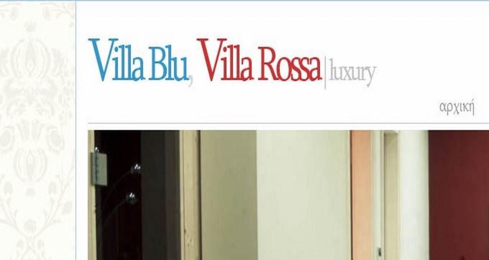 Η Villa Blu και η Villa Rossa είναι online