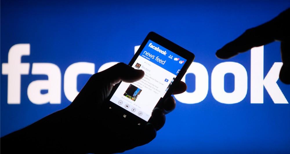 @facebook.com: Αποτελεί παρελθόν