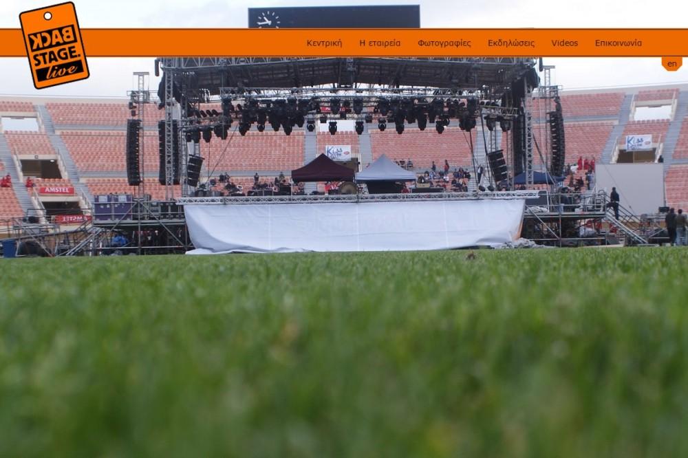 Backstage Live υπηρεσίες οπτικόακουστικής κάλυψης