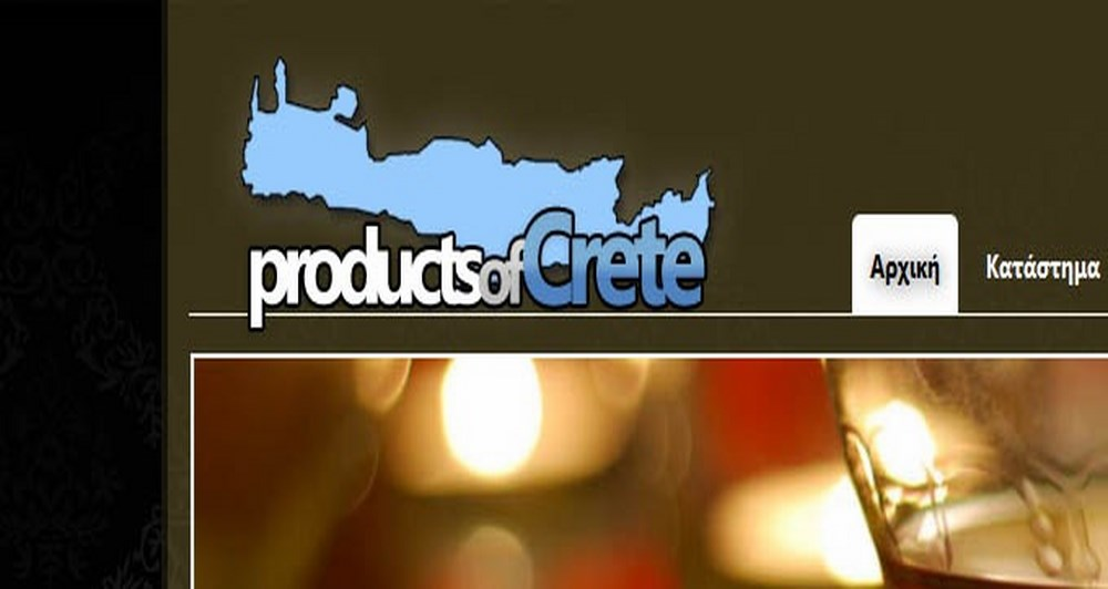 Τα προϊόντα της Κρήτης