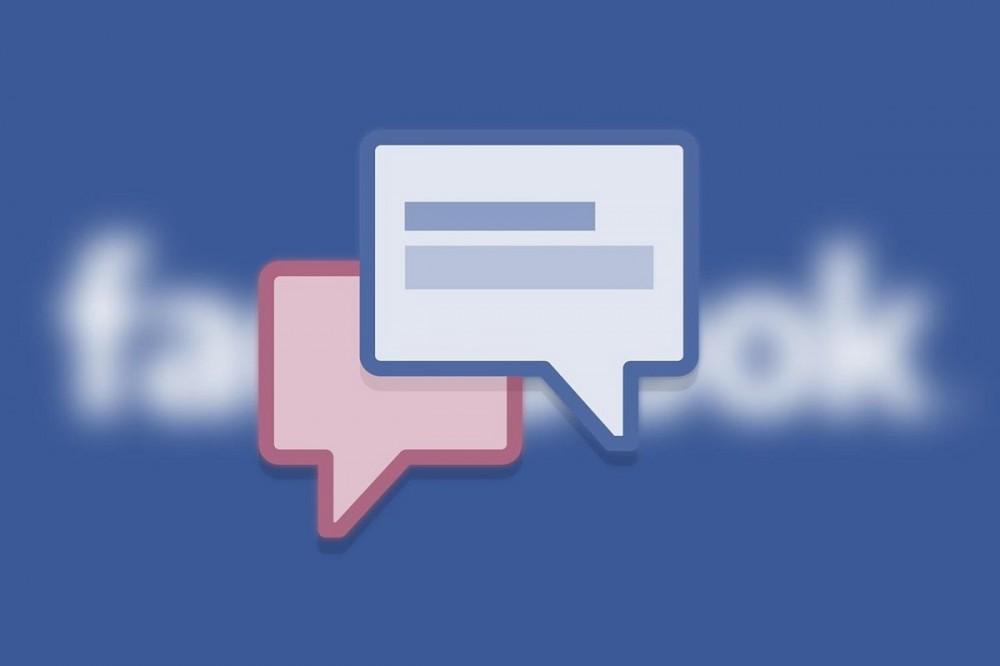 Οι συντομεύσεις του Facebook Chat