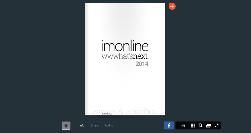 imonline Business Catalogue 2014