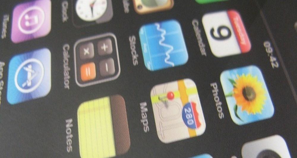 Τμήμα ανάπτυξης mobile applications
