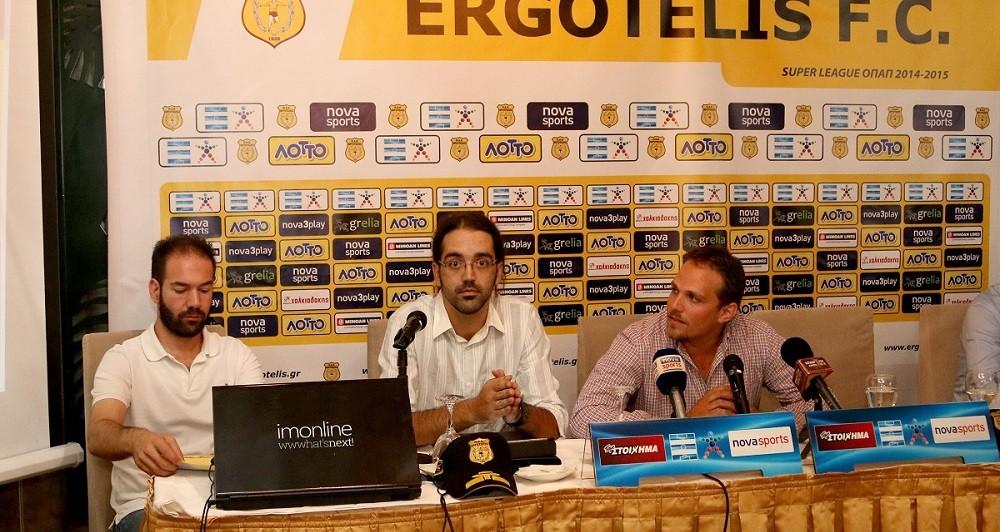 Πραγματοποιήθηκε η εκδήλωση παρουσίασης του ergotelis.gr