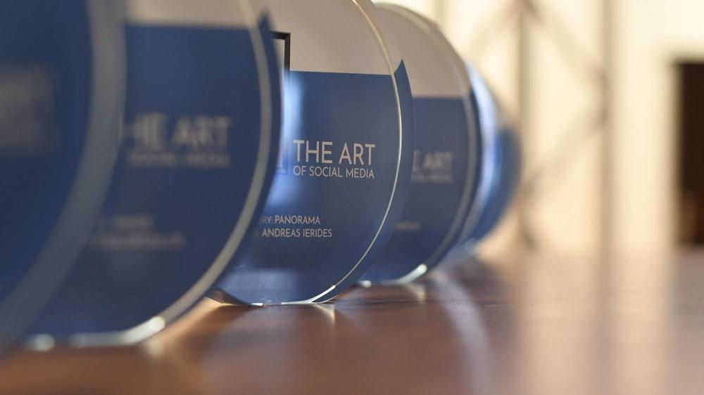 Ολοκληρώθηκε η έκθεση The Art of Social Media 2020