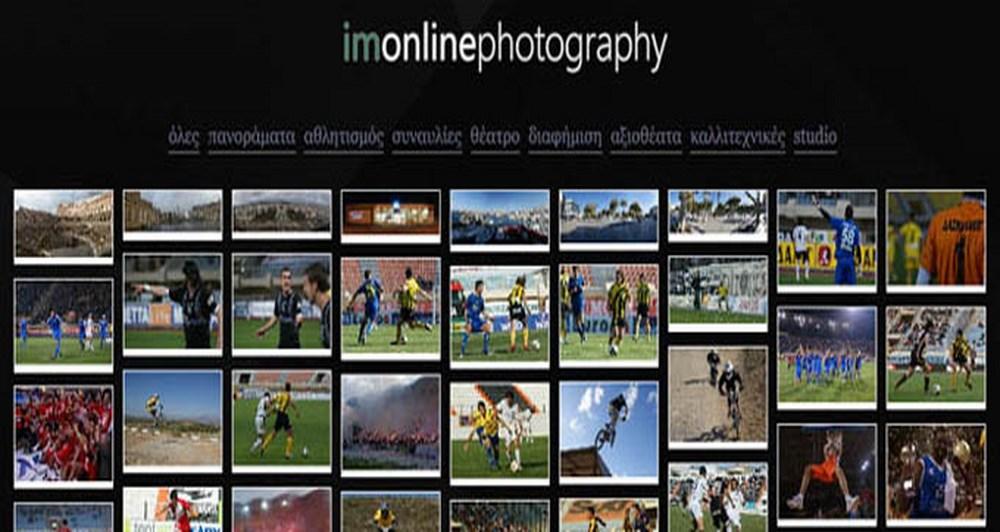 Έναρξη του imonline photography