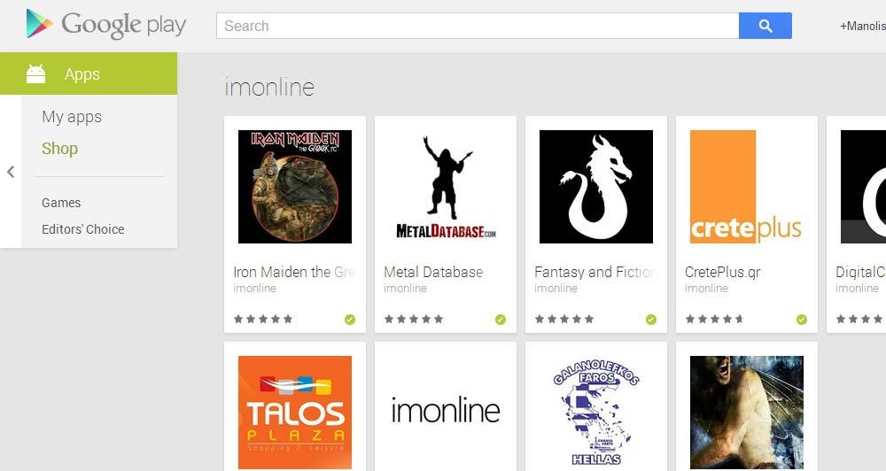Η imonline στο Google Play με επτά εφαρμογές
