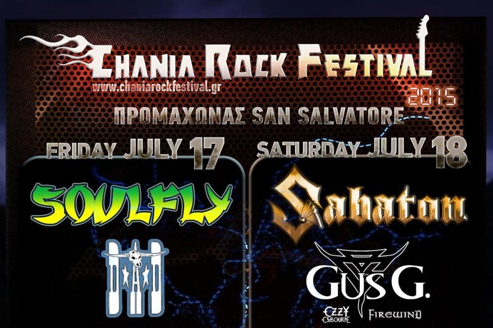 Το μεγαλύτερο μουσικό γεγονός του νησιού ακούει στο όνομα Chania Rock Festival