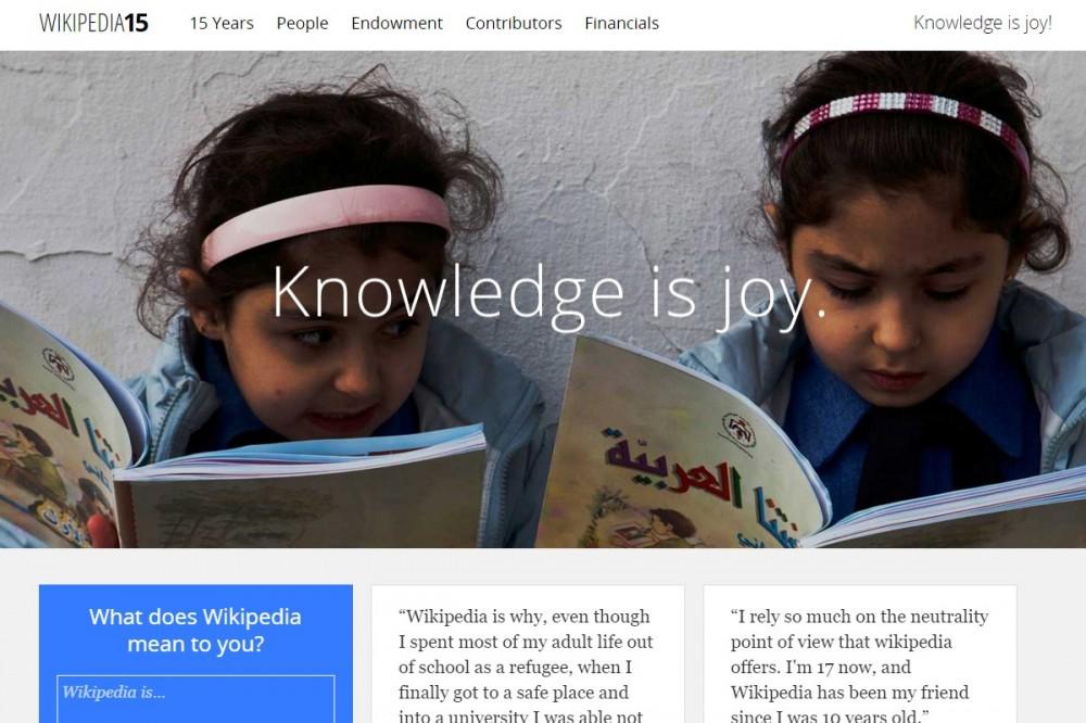 Η δωρεάν εγκυκλοπαίδεια γίνεται 15