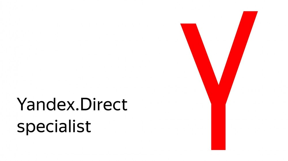 Yandex.Direct specialist