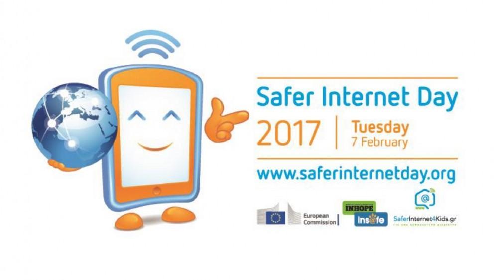 Η imonline επίσημος Πρεσβευτής της Ημέρας Ασφαλούς Διαδικτύου 2017