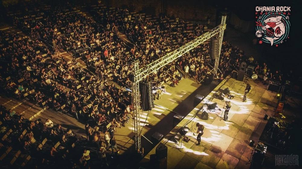 H imonline στηρίζει Chiana Rock Festival