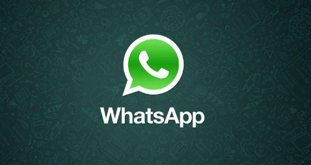 Ρεκόρ για το WhatsApp