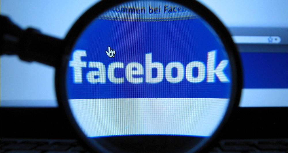Το Facebook προστατεύει την ιδιωτική ζωή