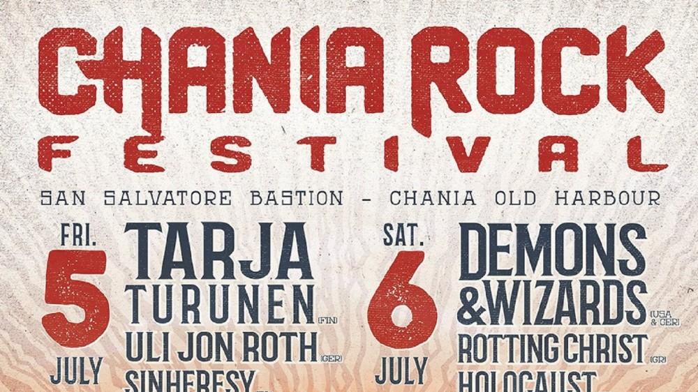 Η imonline δίπλα στο Chania Rock Festival