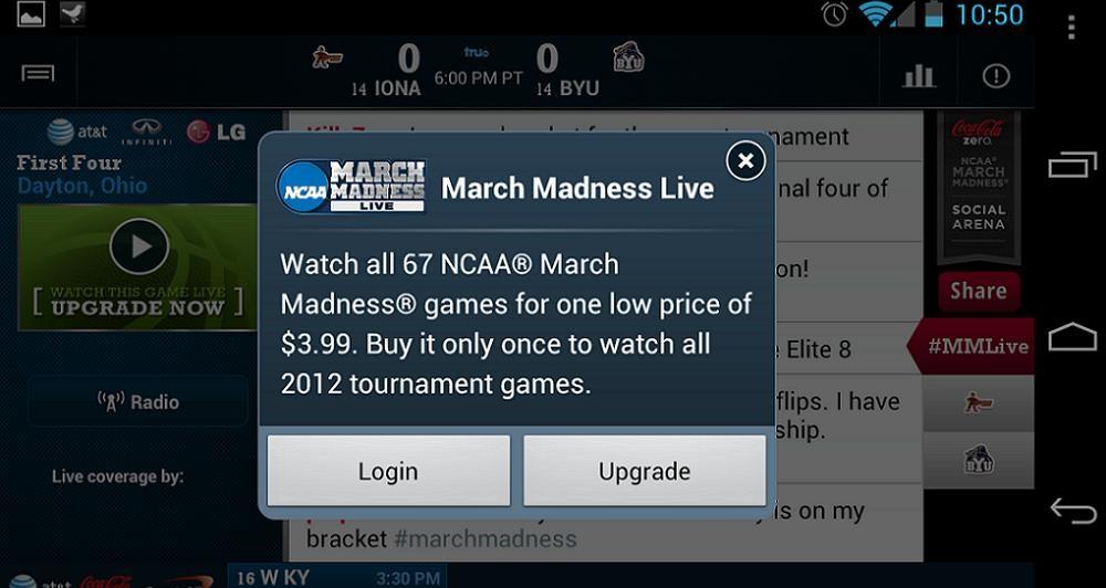 Το NCAA MArch MAdness Live διαθέσιμο στα Windows Phone