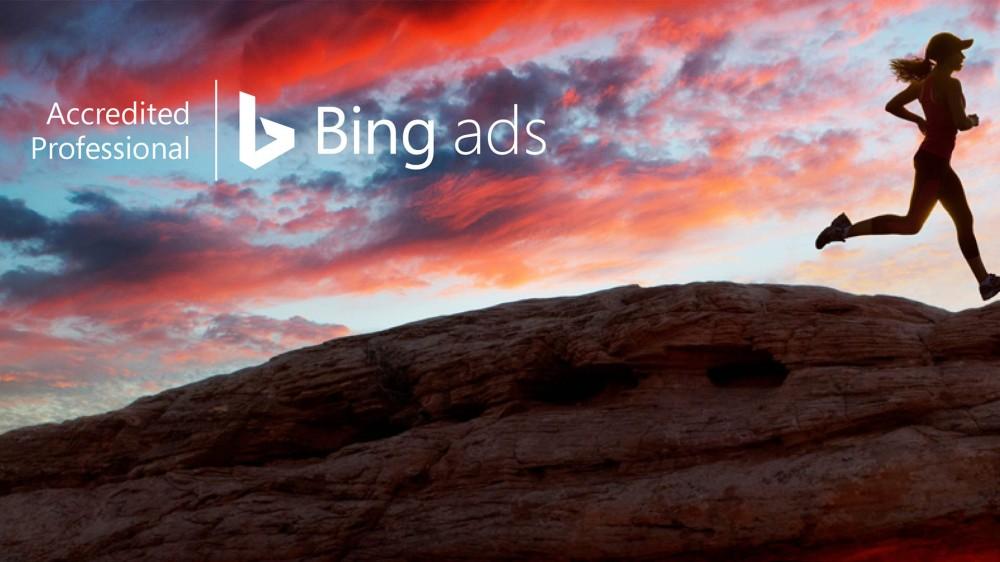Η imonline έγινε Bing Ads accredited professional