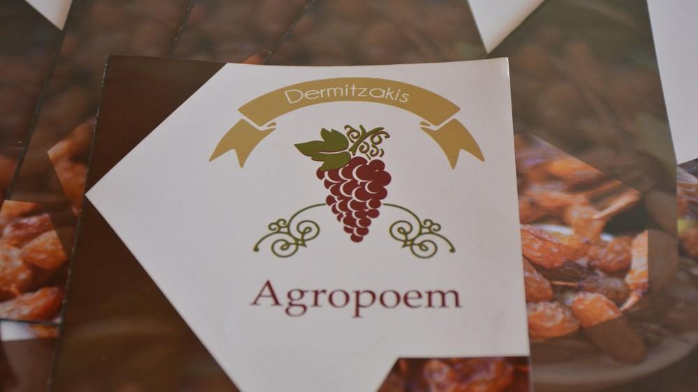 Εταιρική ταυτότητα Agropoem