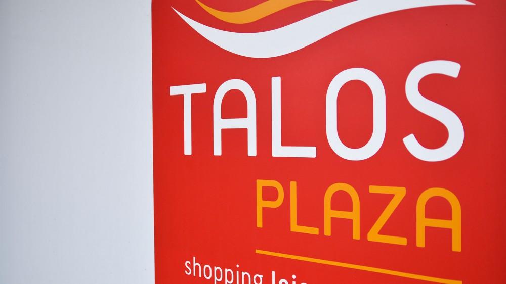 Talos Plaza και imonline συνεχίζουν μαζί