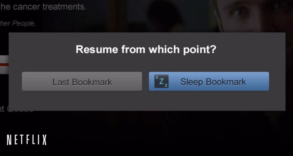 Νέα πρωτότυπη εφαρμογή από τη Netflix