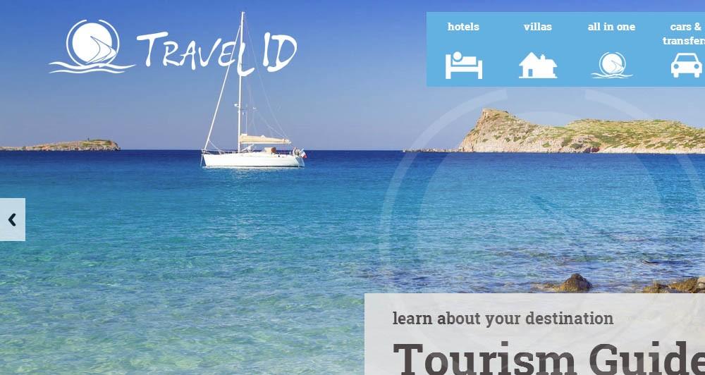 Ήρθε το νέο Travelid.gr