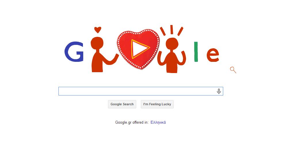 Ο έρωτας χτύπησε το doodle!