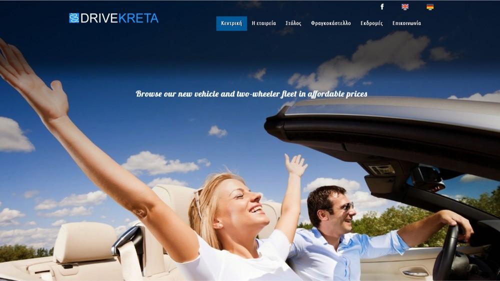 Drive Kreta στο διαφημιστικό δίκτυο της Google