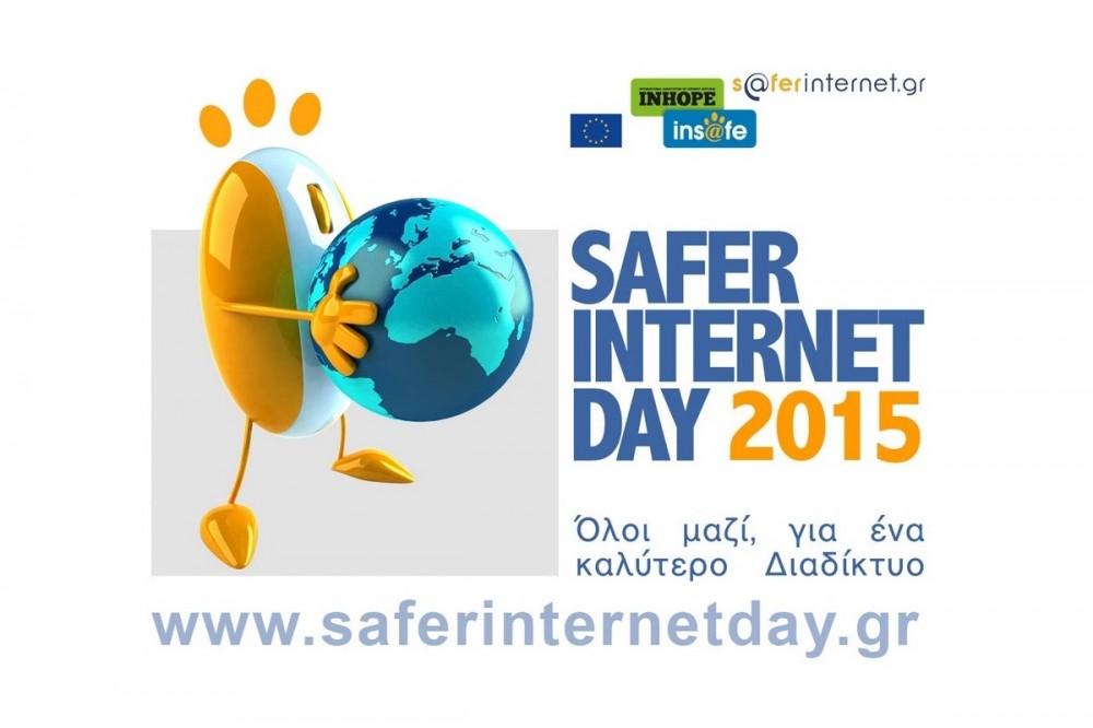 Η imonline επίσημος Πρεσβευτής της Ημέρας Ασφαλούς Διαδικτύου 2015