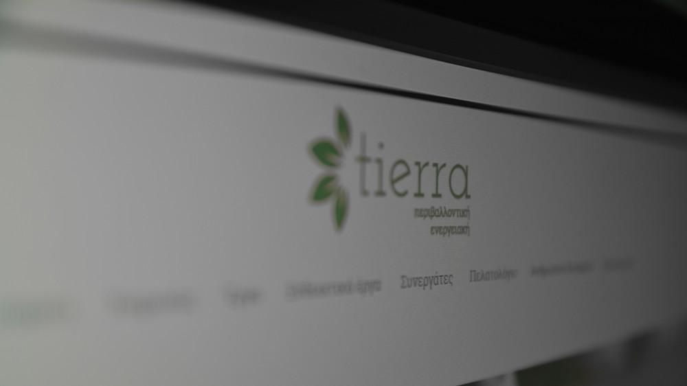 Εταιρική ταυτότητα Tierra