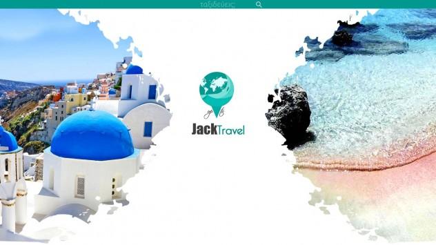 Ταξιδεύοντας με το Jack Travel