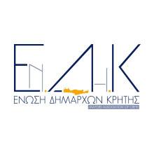 Ένωση Δημάρχων Κρήτης