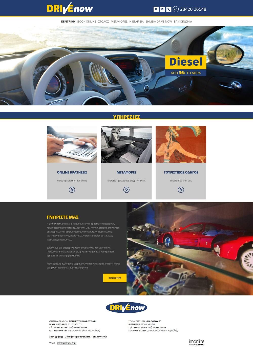 drivenow_website.jpg